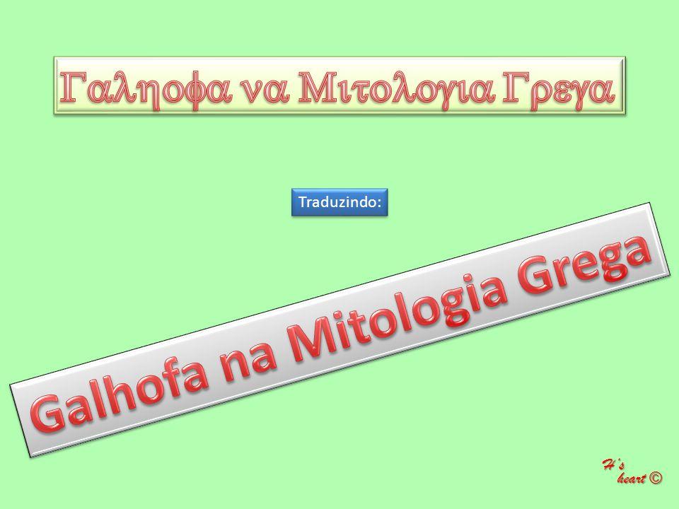 Galhofa na Mitologia Grega