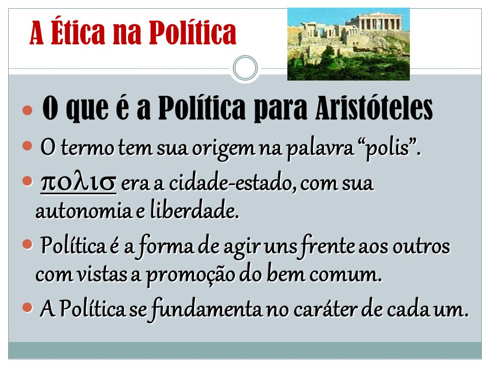 O que é a Política para Aristóteles