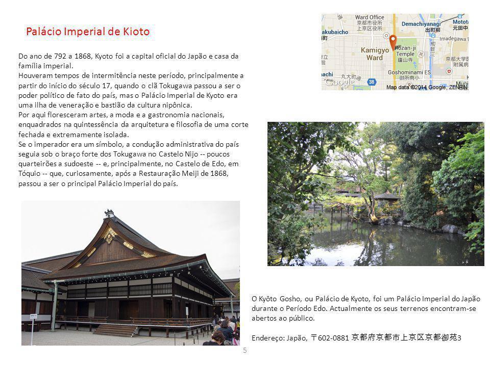 Palácio Imperial de Kioto