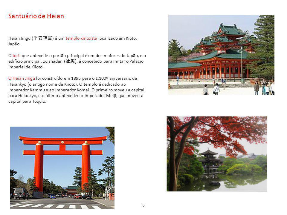 Santuário de Heian Heian Jingū (平安神宮) é um templo xintoísta localizado em Kioto, Japão .