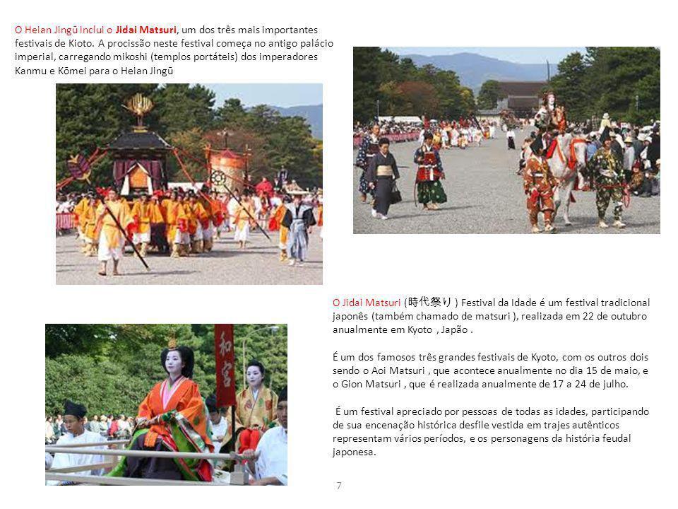 O Heian Jingū inclui o Jidai Matsuri, um dos três mais importantes festivais de Kioto. A procissão neste festival começa no antigo palácio imperial, carregando mikoshi (templos portáteis) dos imperadores Kanmu e Kōmei para o Heian Jingū