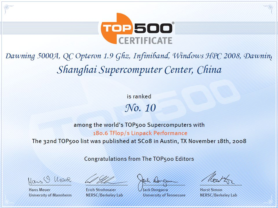 Fastest Chinese Supercomputer