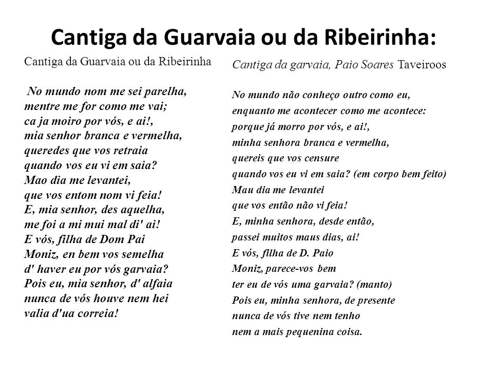 Cantiga da Guarvaia ou da Ribeirinha: