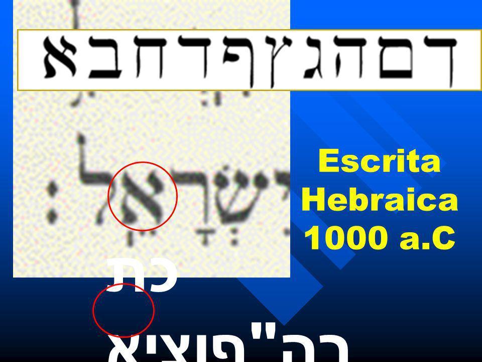 Escrita Hebraica 1000 a.C כת רה ףוציא