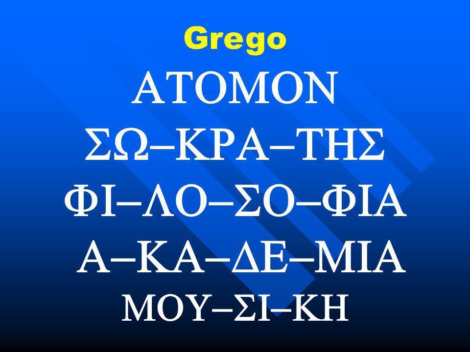 ATOMON SW-KRA-THS FI-LO-SO-FIA A-KA-DE-MIA