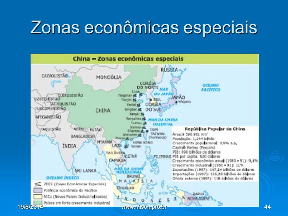 Zonas econômicas especiais