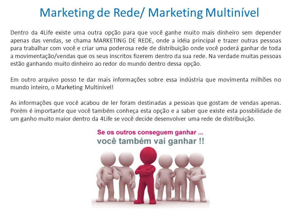 Marketing de Rede/ Marketing Multinível