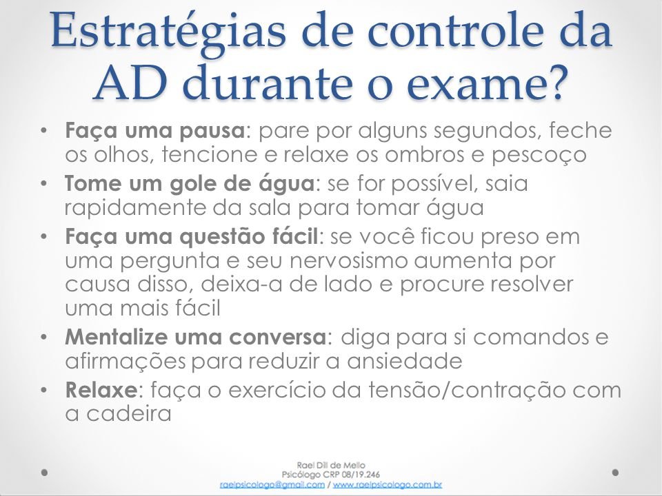 Estratégias de controle da AD durante o exame