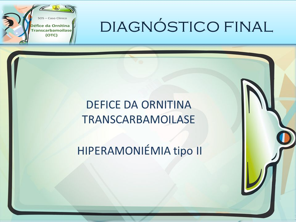 HIPERAMONIÉMIA tipo II