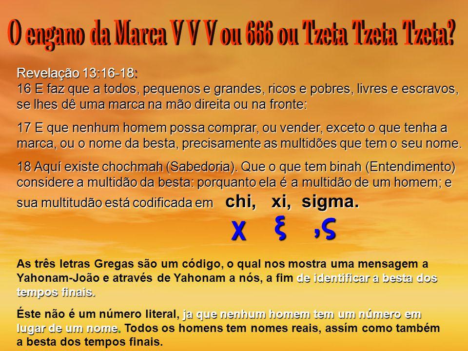 O engano da Marca V V V ou 666 ou Tzeta Tzeta Tzeta