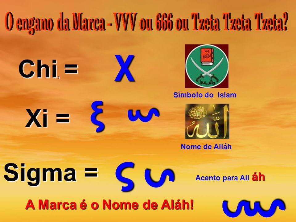 O engano da Marca - VVV ou 666 ou Tzeta Tzeta Tzeta