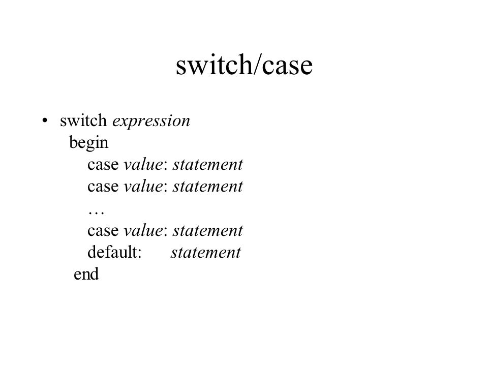 switch/case