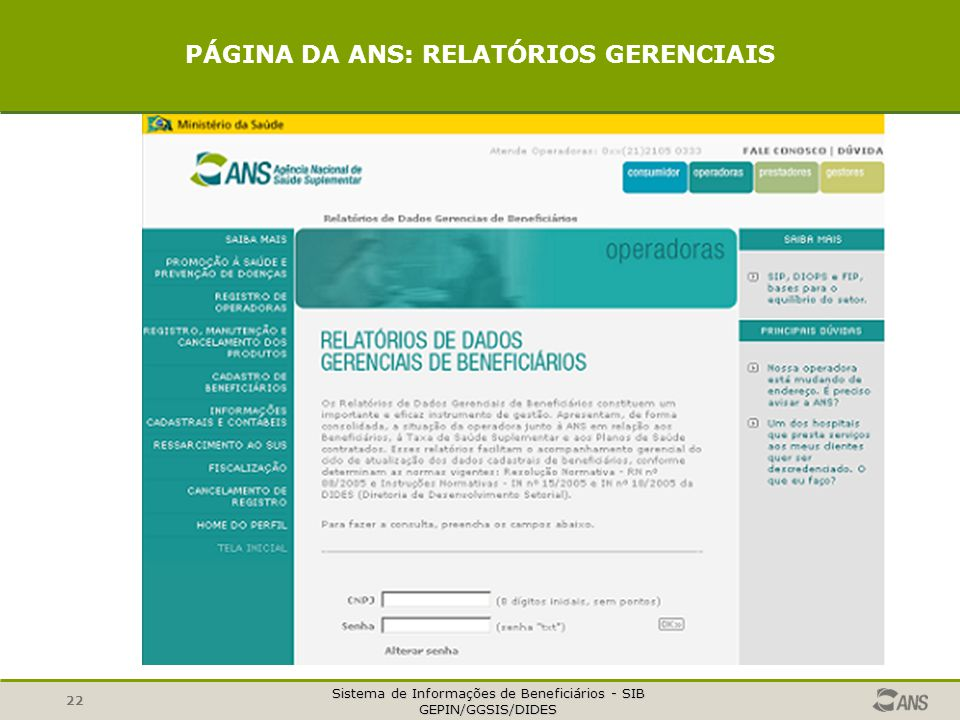 PÁGINA DA ANS: RELATÓRIOS GERENCIAIS