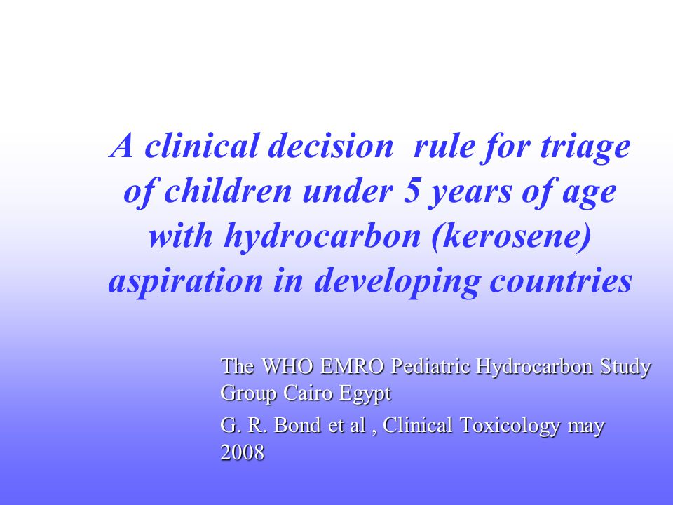 A clinical decision rule for triage of children under 5 years of age with hydrocarbon (kerosene) aspiration in developing countries