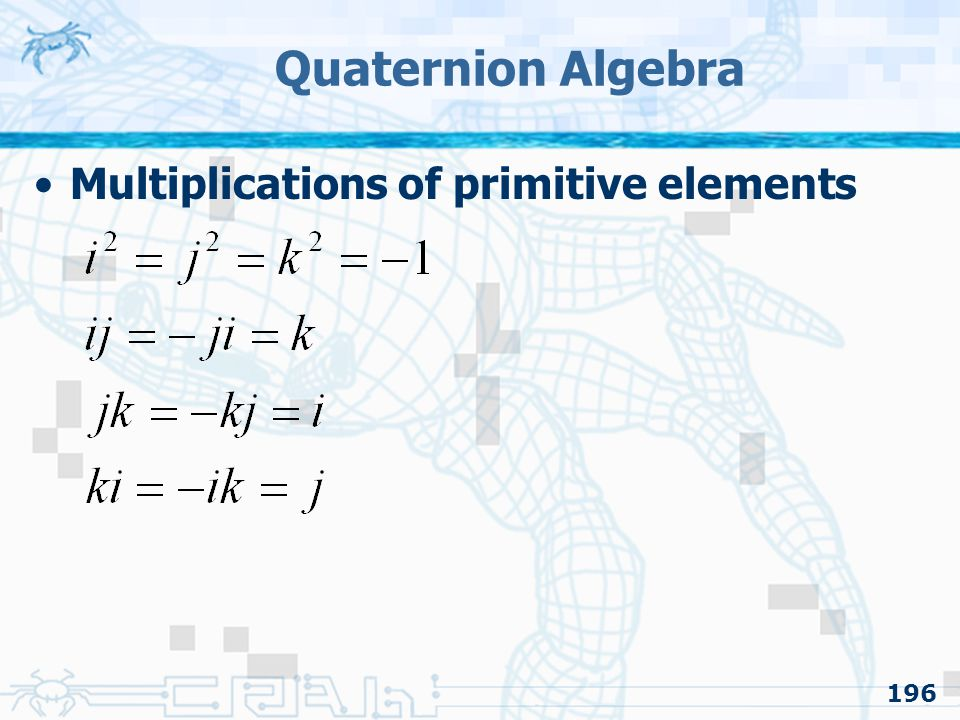 Quaternion Algebra Multiplications of primitive elements