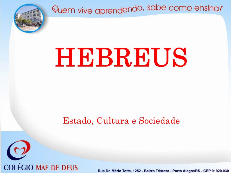 Estado, Cultura e Sociedade