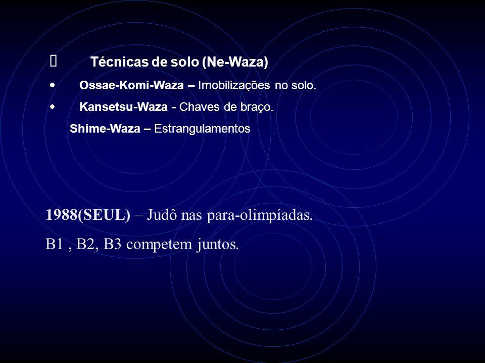 Ø Técnicas de solo (Ne-Waza)