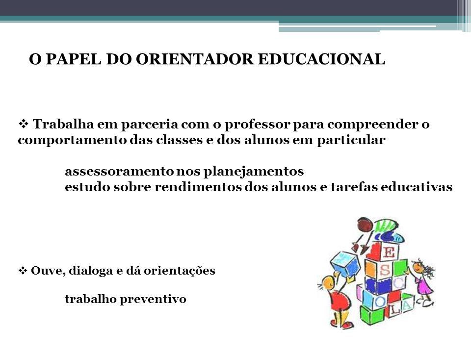 O PAPEL DO ORIENTADOR EDUCACIONAL