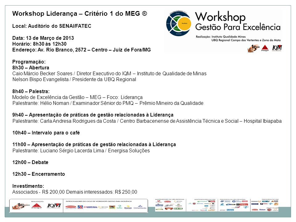 Workshop Liderança – Critério 1 do MEG ®