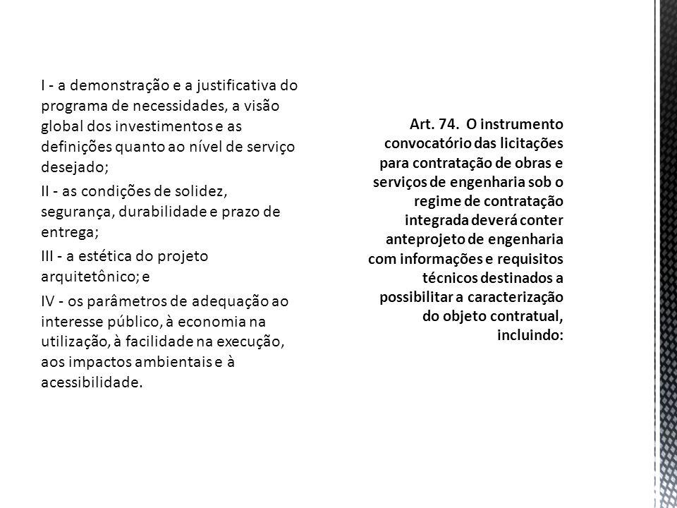 III - a estética do projeto arquitetônico; e