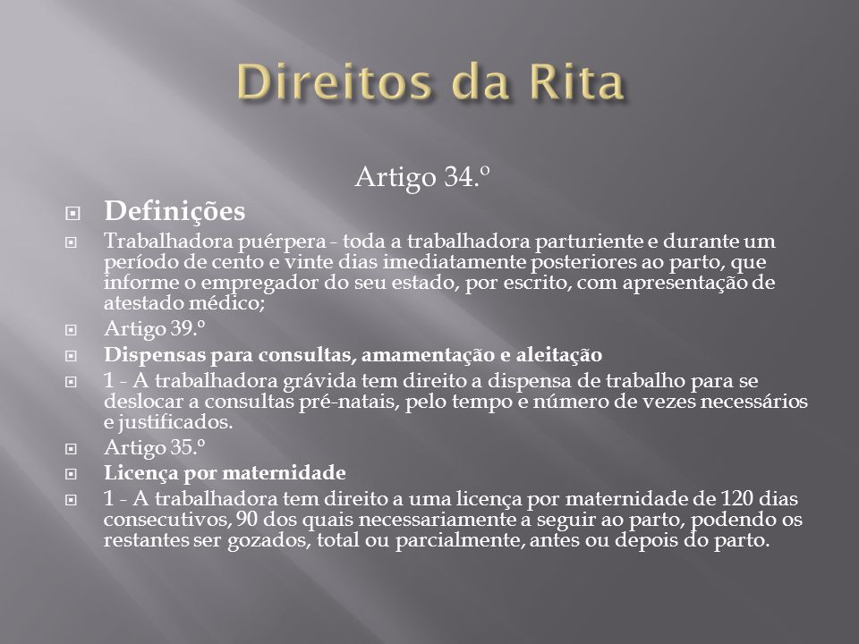 Direitos da Rita Definições Artigo 34.º