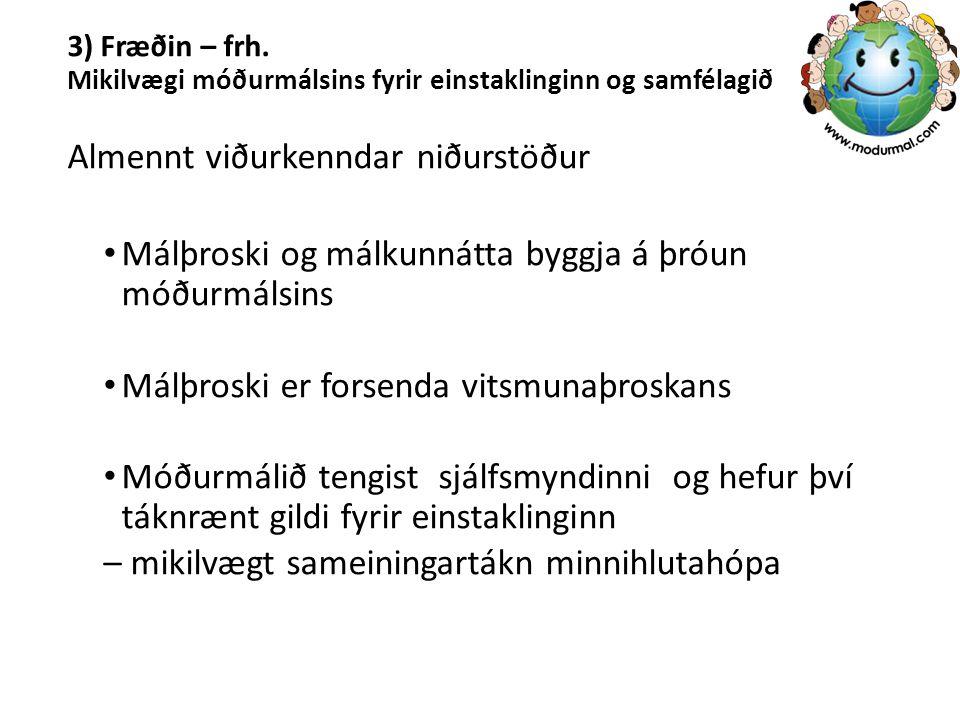 Almennt viðurkenndar niðurstöður