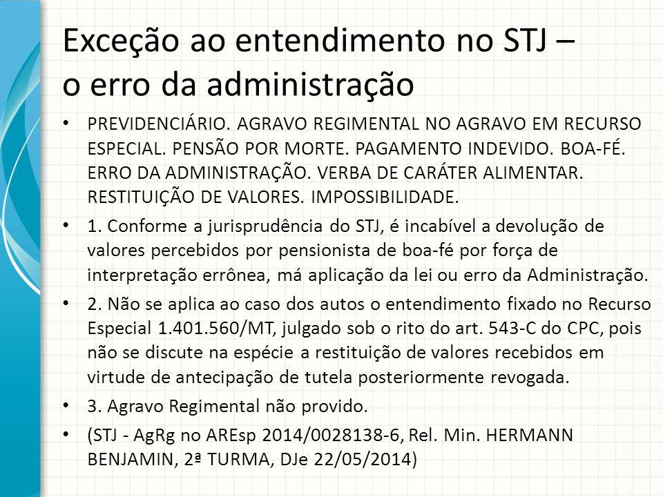 Exceção ao entendimento no STJ – o erro da administração