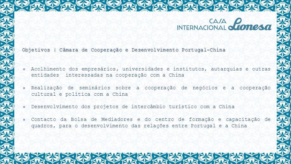 Objetivos | Câmara de Cooperação e Desenvolvimento Portugal-China