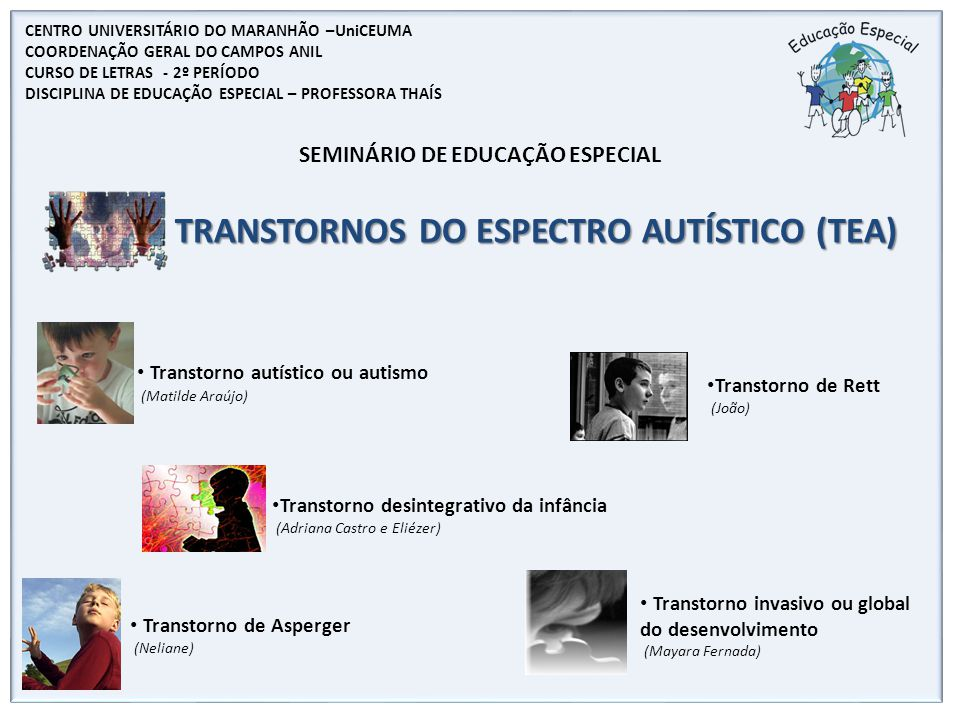 SEMINÁRIO DE EDUCAÇÃO ESPECIAL