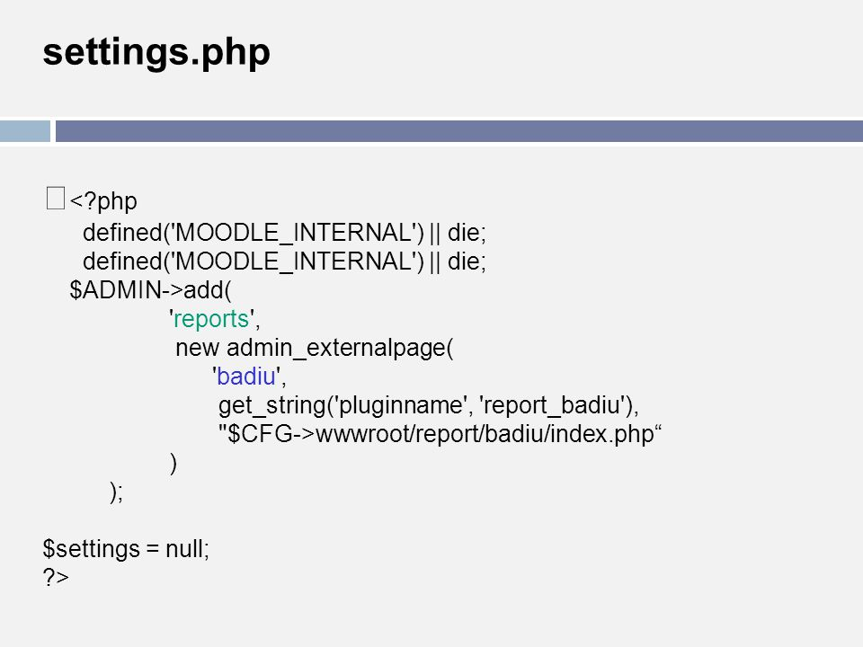 < php defined( MOODLE_INTERNAL ) || die; $ADMIN->add(