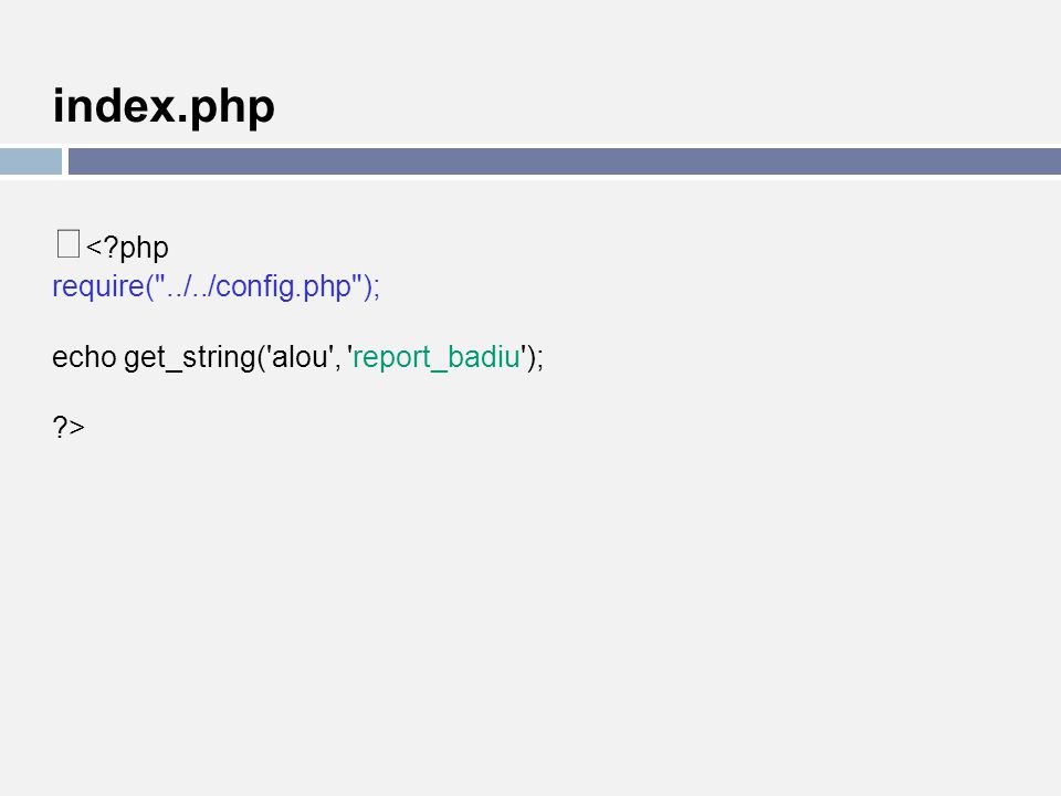 <?php require( ../../config.php );