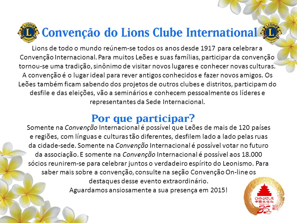 Convenção do Lions Clube International