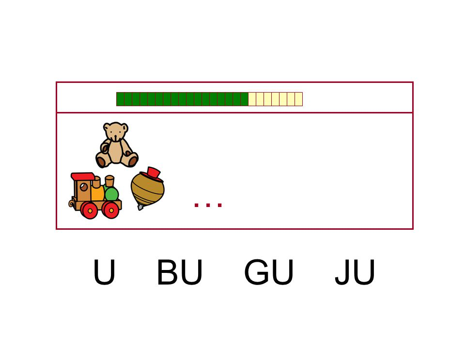 … U BU GU JU