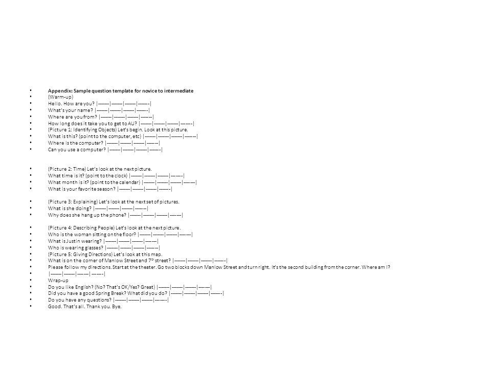 Appendix: Sample question template for novice to intermediate
