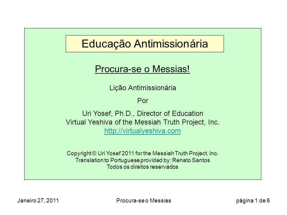 Educação Antimissionária