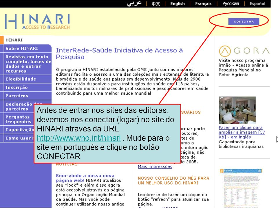 Entrando no site do HINARI 1