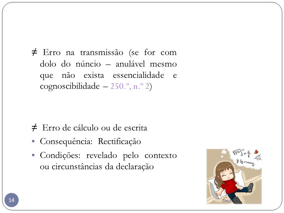 ≠ Erro na transmissão (se for com dolo do núncio – anulável mesmo que não exista essencialidade e cognoscibilidade – 250.º, n.º 2)