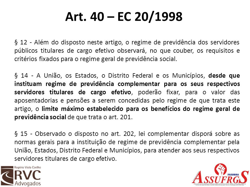 Art. 40 – EC 20/1998