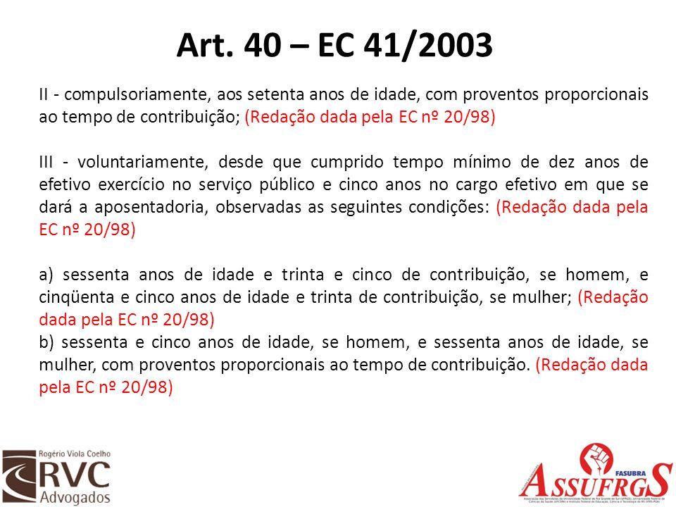 Art. 40 – EC 41/2003