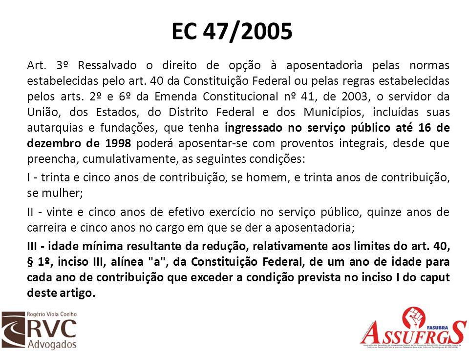EC 47/2005