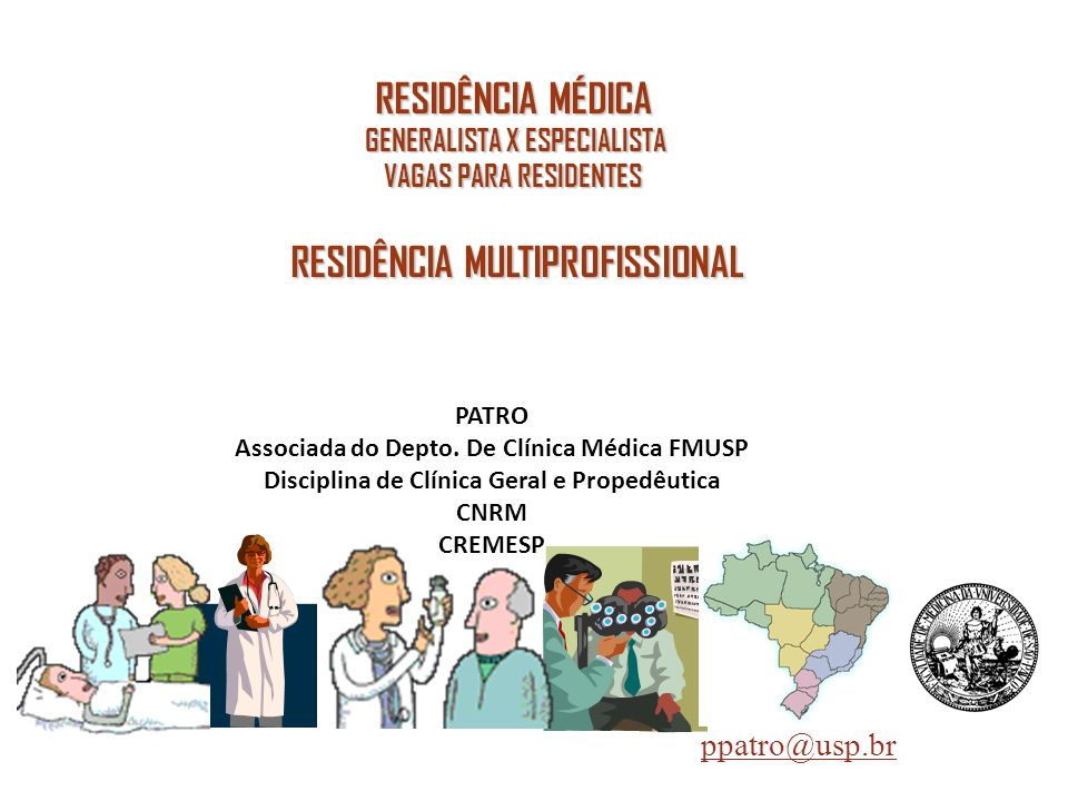GENERALISTA X ESPECIALISTA RESIDÊNCIA MULTIPROFISSIONAL
