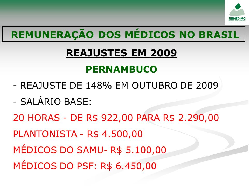 REMUNERAÇÃO DOS MÉDICOS NO BRASIL