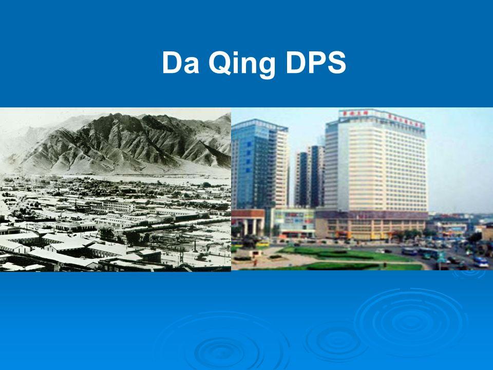 Da Qing DPS