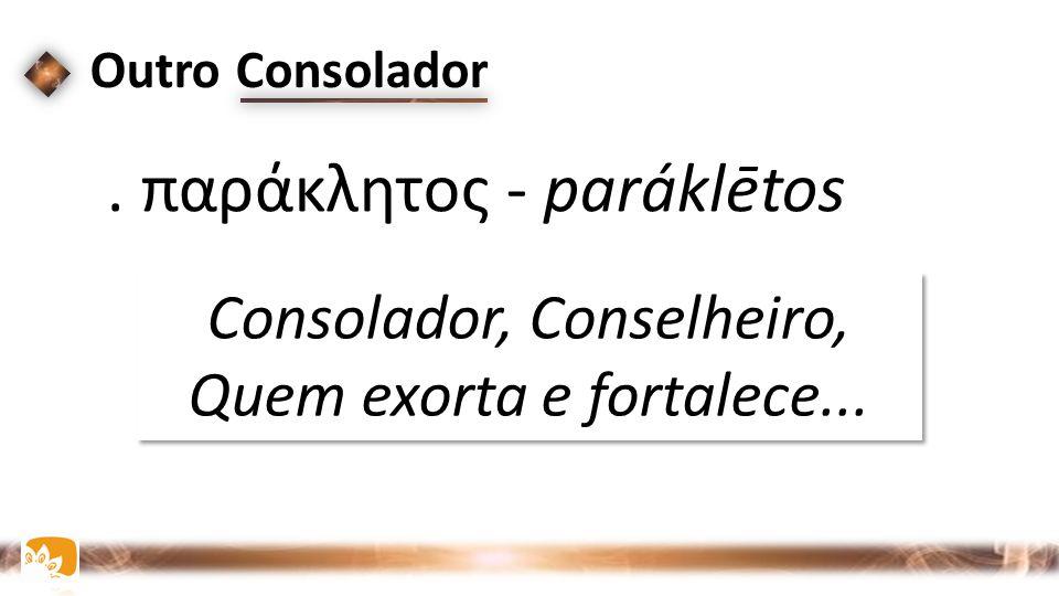 Consolador, Conselheiro, Quem exorta e fortalece...