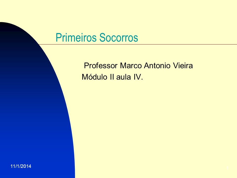 Professor Marco Antonio Vieira Módulo II aula IV.