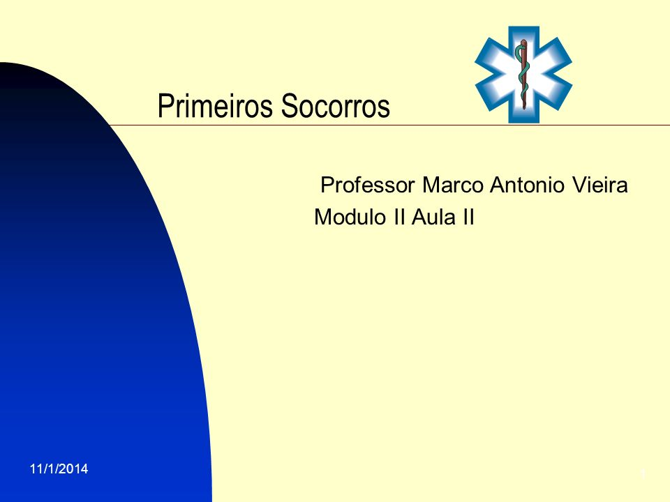 Professor Marco Antonio Vieira Modulo II Aula II