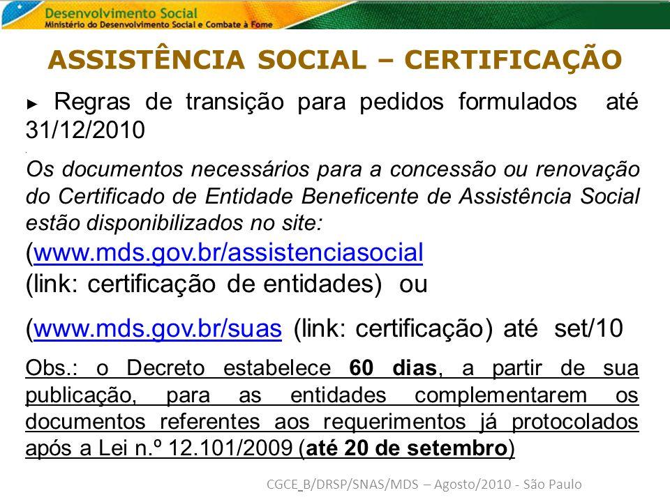ASSISTÊNCIA SOCIAL – CERTIFICAÇÃO