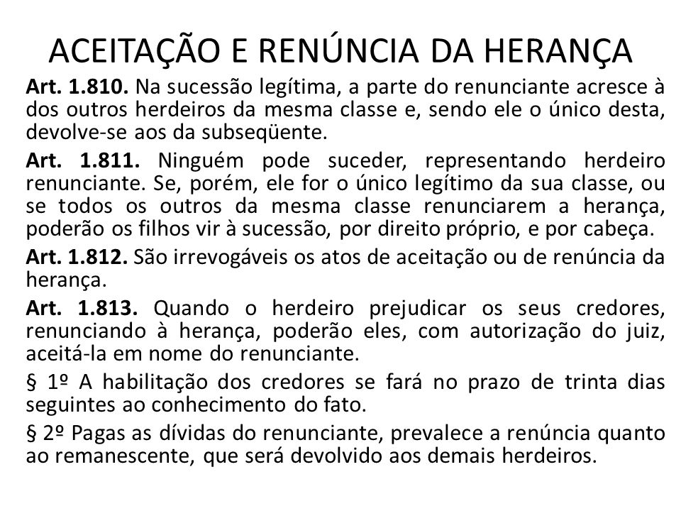 ACEITAÇÃO E RENÚNCIA DA HERANÇA