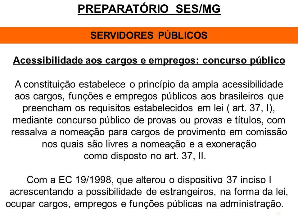 Acessibilidade aos cargos e empregos: concurso público