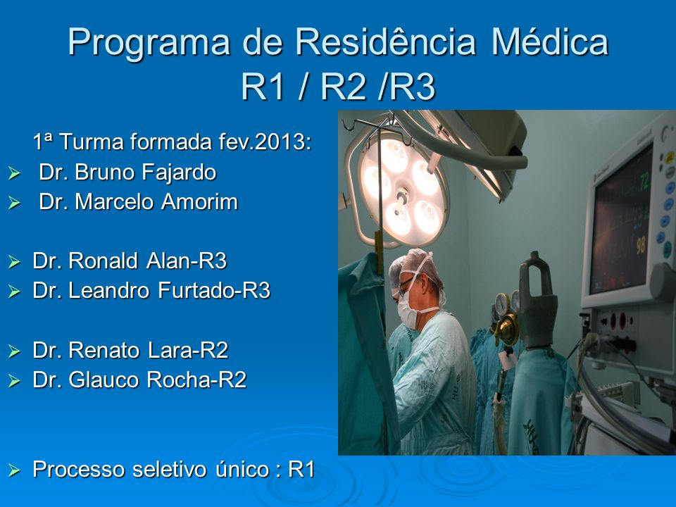 Programa de Residência Médica R1 / R2 /R3